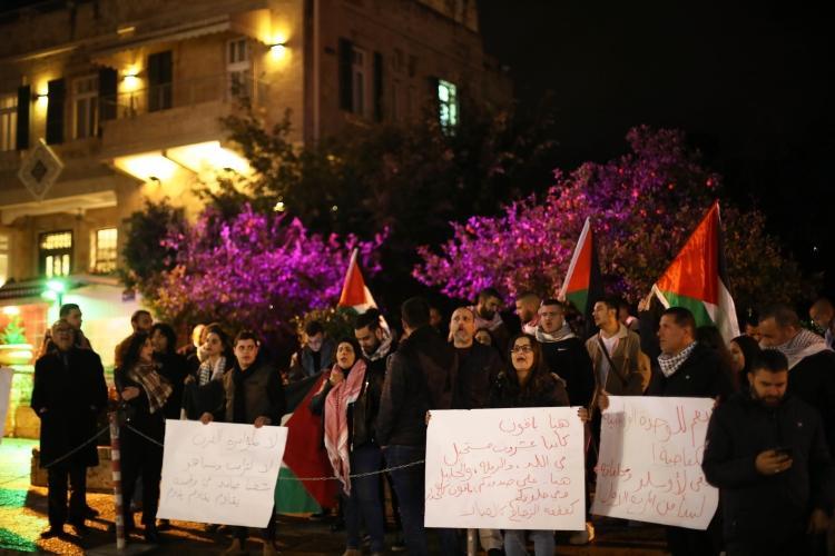 <p>İsrail'in Hayfa kentinde toplanan bir grup Filistinli, ABD Başkanı Donald Trump'ın sözde Orta Doğu barış planını protesto etti.</p>