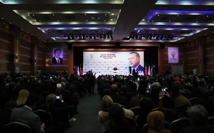<p>Türkiye Cumhurbaşkanı ve AK Parti Genel Başkanı Recep Tayyip Erdoğan, AK Parti İstanbul İl Başkanlığı Yeni Üye Çalışmaları Ödül Töreni'ne katıldı.</p>  <p></p>  <p></p>
