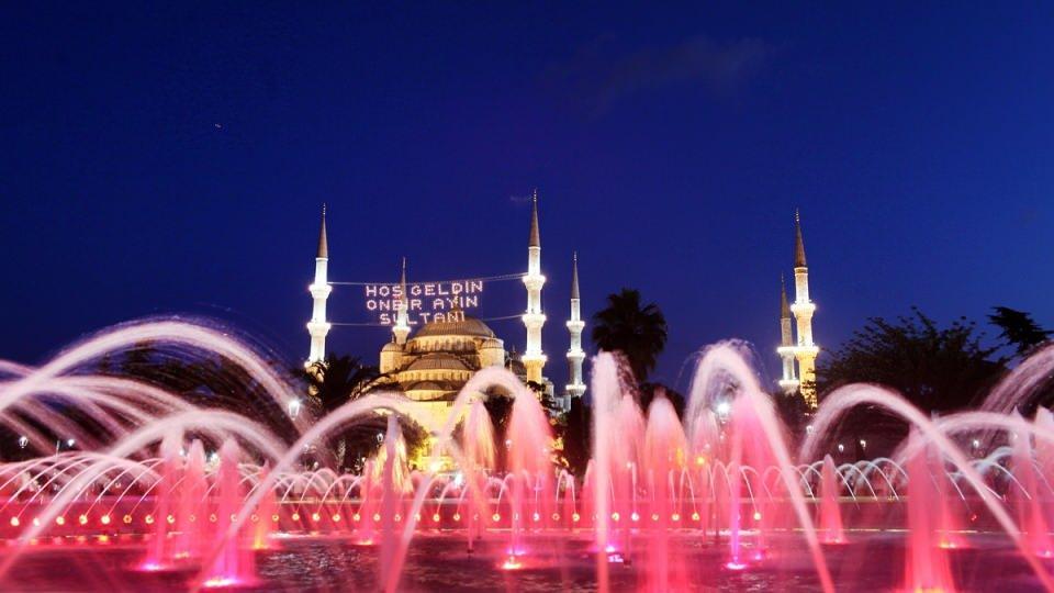 <p>Diyanet İşleri Başkanlığı 81 il ve ilçelerin 2020 Ramazan İmsakiye'sini yayımladı. İşte 2020 Ramazan iftar ve sahur saatleri...</p>  <p></p>