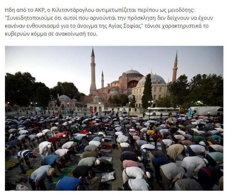 <p>İ247`de Ayasofya`daki namaza Katar ve Azerbaycan`dan da katılım gösterildiği bilgisi verildi.</p>  <p></p>