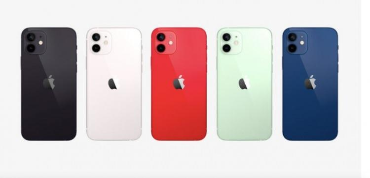 <p>iPhone 12 renk seçenekleri</p>