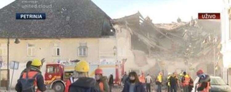 <p>İşte deprem sonrası yıkılan binalar...</p>