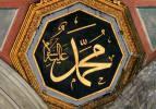 Peygamber Efendimiz (S.A.V)'in örnek alınması gereken davranışları