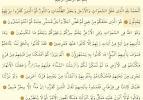 Enam Suresi Arapça okunuşu ve Türkçe meali