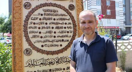 Yüz binlerce lira teklif edildi, satmadı! Ayasofya'ya hediye etti