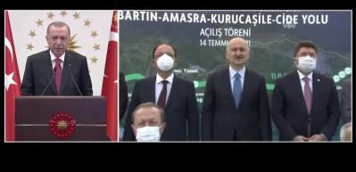 Cumhurbaşkanı Erdoğan: 2053 ve 2071 vizyonlarının altyapısını kuruyoruz
