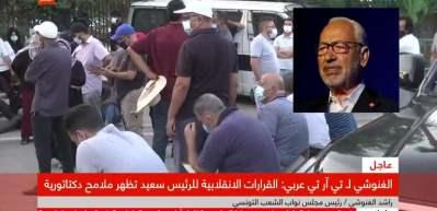 Tunus Meclis Başkanı Gannuşi 'Türkiye'den dersimizi aldık' deyip çağrı yaptı