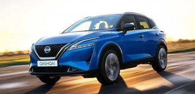2021 Nissan Qashqai tanıtıldı! İşte özellikleri