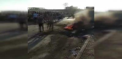 El-Bab'da patlama: 4 yaralı