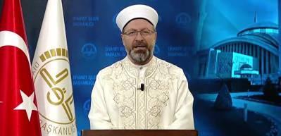 Prof. Dr. Ali Erbaş'ın Ramazan Bayramı Mesajı!