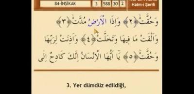 İnşikak Suresi arapça okunuşu ve meali!