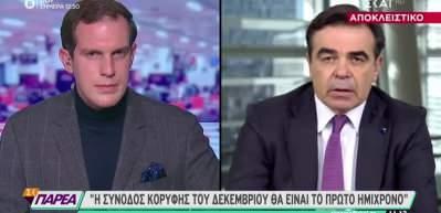 AB yetkilisinden küstah sözler: Yunan televizyonunda Türkiye'yi tehdit etti