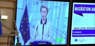 Avrupa göç konferansında Kovid-19 aşısını bulan Türklerin başarısı örnek gösterildi