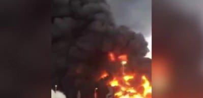 BAE'de bir AVM'de korkunç yangın!