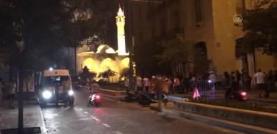 Beyrut yangın yeri! Tansiyon tavan yaptı! Meclis binasına baskın...