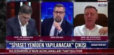 CHP'li Aytuğ Atıcı'nın sokak çağrısına AK Parti'den sert yanıt