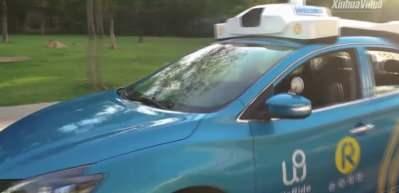 Çin'de sürücüsüz otomobiller açık yollarda test edildi