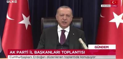 Cumhurbaşkanı Erdoğan: Bunun adı Türkiye modeli
