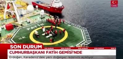 Cumhurbaşkanı Erdoğan: Tuna-1 bölgesindeki toplam doğal gaz rezervi 405 milyar metreküpü buldu