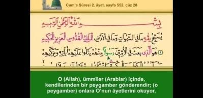 Cuma Suresinin Arapça okunuşu! Cuma Suresinin meali