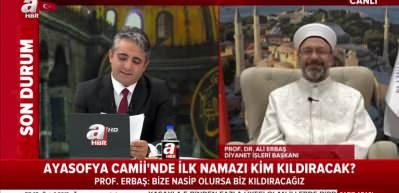 Diyanet İşleri Başkanı Ali Erbaş'tan 'Ayasofya Camii' açıklaması! İsmi değişecek mi?