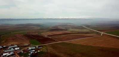 Erzurum'da ikinci altın rezervi bulundu!