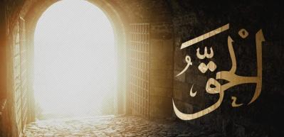 Esmaül Hüsna (Allahın 99 ismi) neler? Esmaül Hüsna anlamları