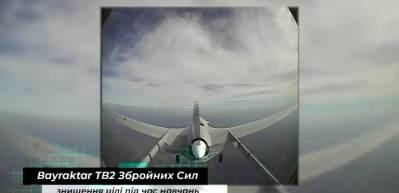 Görüntüleri paylaşıldı! Ukrayna, Bayraktar TB2'yi ilk kez kullandı