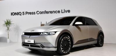 Hyundai'nin elektrikli modeli Ioniq 5 tanıtıldı