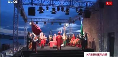 İBB Üsküdar'da Fetih programı düzenledi