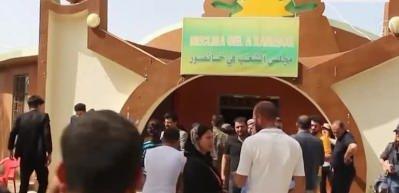 Irak Ordusu Sincar'a giriyor! PKK'yı bitirecek operasyon başladı