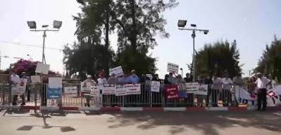 İsrail vatandaşı Filistinliler, epilepsi hastası gencin öldürülmesini protesto etti