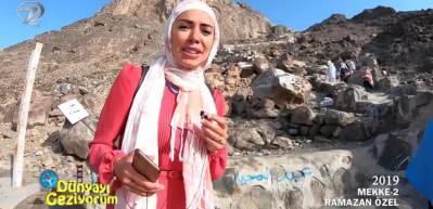 Kuran-ı Kerim'in ilk ayetleri burada indi Nur Dağı Hira Mağarası