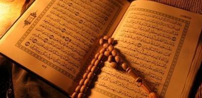 Kuran okumadan önce ne yapılmalı? Kuran-ı Kerim okumanın adabı