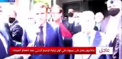 Macron'un korumaları Lübnan Cumhurbaşkanını böyle uzaklaştırdı