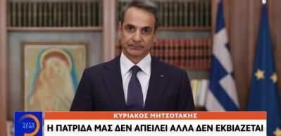 Miçotakis 'Acil' koduyla ulusa seslendi! Türkiye korkusu sardı