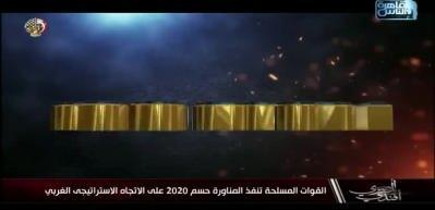 Sisi ateşle oynuyor! Libya sınırında sıcak dakikalar, Türkiye'ye de gözdağı