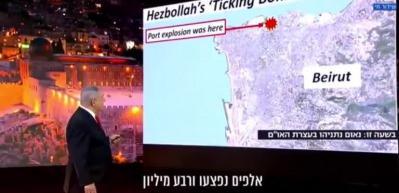 Netanyahu harita gösterip iddia etti: Büyük patlama olabilir