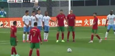 Ronaldo kullandığı frikiğin ardından alay konusu oldu!