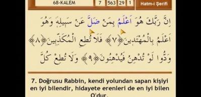 Sınav için Kalem suresi Arapça okunuşu! Kalem suresi meali