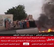 Sudan'da darbe girişimi! Halk sokaklarda