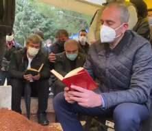 Bakan Gül'den Kur'an tilaveti