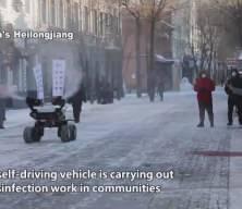 Çin'de sürücüsüz araçlar sokakları ilaçlıyor