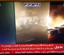 İsrail'in her bölgesi yanıyor: Kontrol Filistinlilerin eline geçti