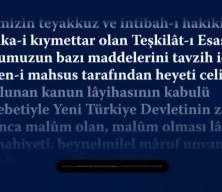 Cumhuriyet'in ilanından sonra Atatürk'ün Meclis kürsüsünden yaptığı ilk konuşma seslendirildi