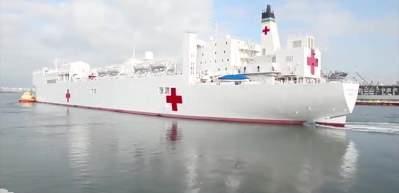 Trump: ABD donanmasına ait hastane gemisi New York'a gelecek