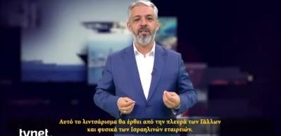 Türkiye-Yunanistan gerilimine bir de şöyle bakın!