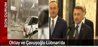 Türkiye'den son dakika kararı! Lübnan'a tahsis edildi