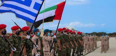Yunanistan ve BAE'den ortak hamle! Rezilliğin görüntüleri yayınlandı