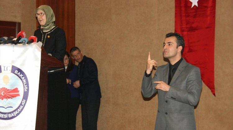 Aile ve Sosyal Politikalar Bakanı Ramazanoğlu, Erzurum'da
